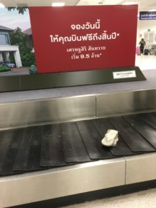 タイ古式マッサージ あまら 芦屋 チェンマイ空港